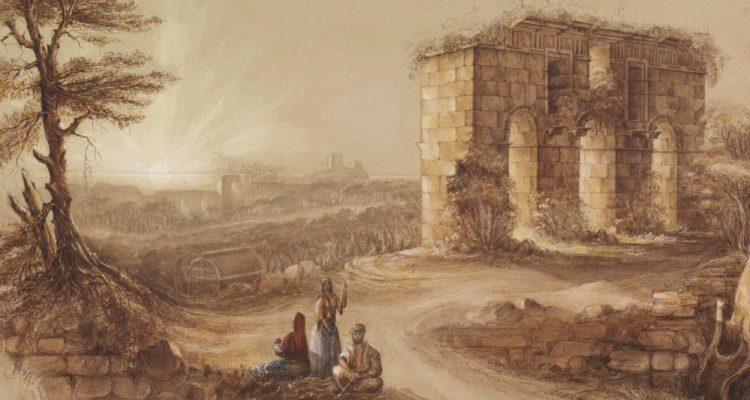 Selçuklu döneminde Anadolu şehirlerinin ünvanları