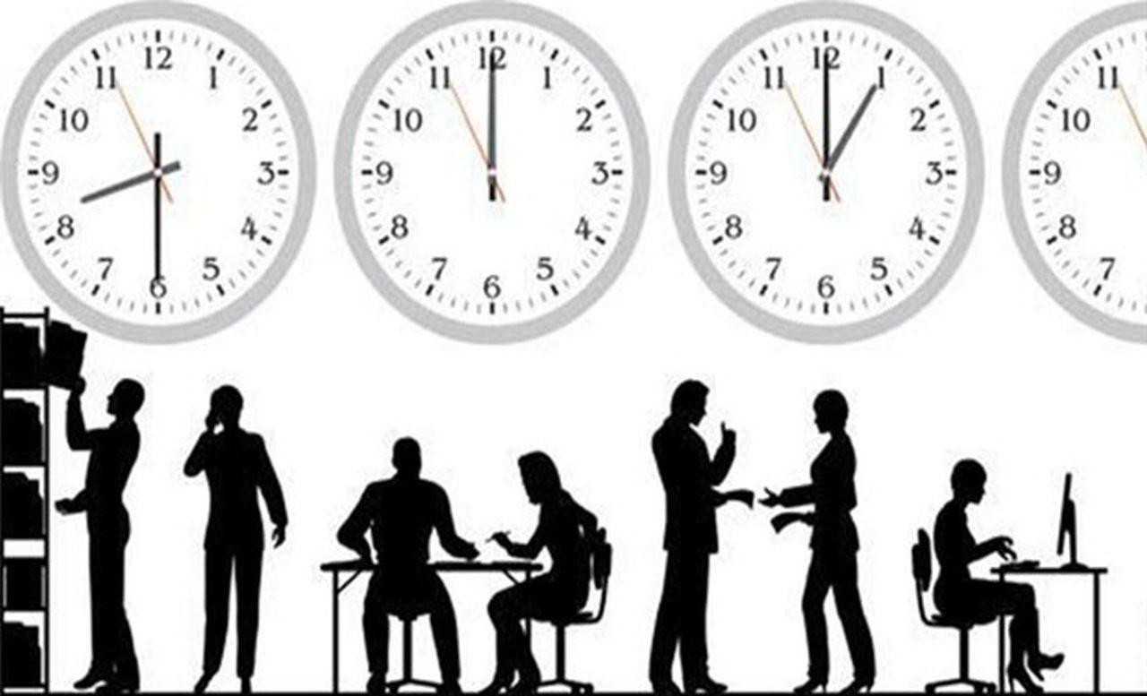 Mesai saatleri mecburen kısaltıldı!